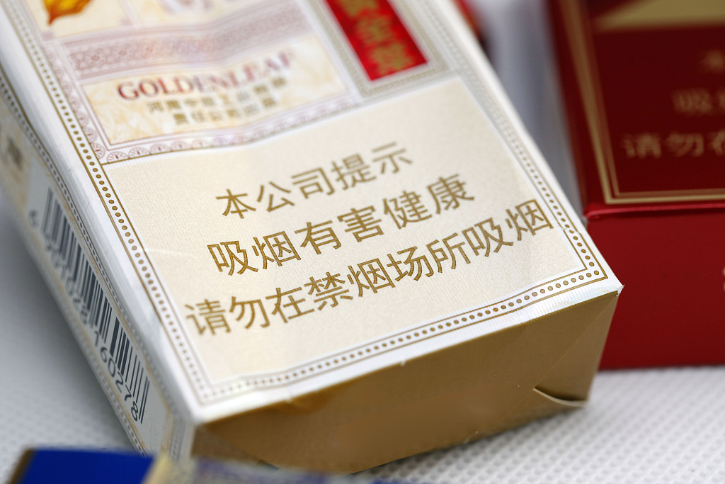 China pressed to implement pictorial warnings on cigarette packages: experts