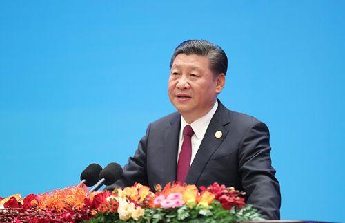 Xi sends congratulatory letter to APSCO on its 10th anniversary