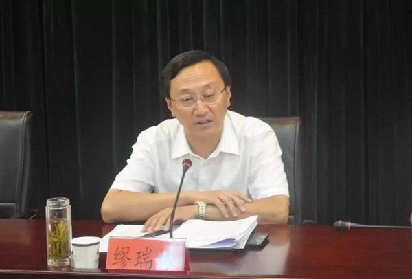 Jiangsu Province vice-governor under investigation: CCDI