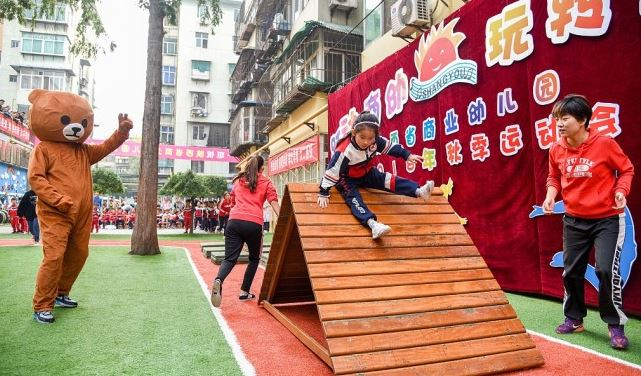 China to provide more children with affordable preschool education