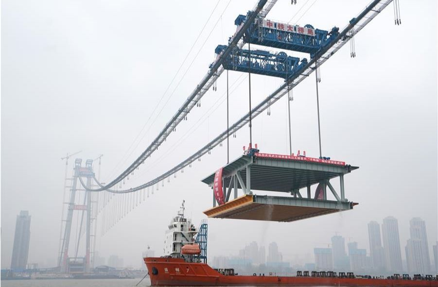 World's longest double-deck suspension bridge to be completed in 2019