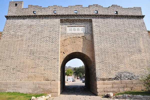 Chadaocheng Soil Great Wall in Yanqing conducts first overhaul