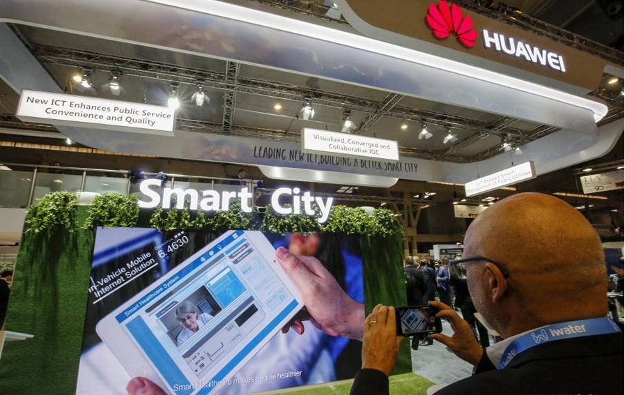 China expected to lead AI application in smart city development