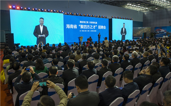 Hainan ready to embrace worldwide talent: Governor