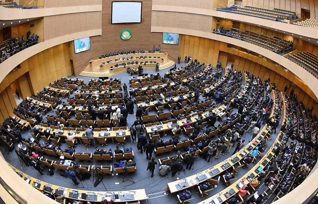 11th AU extraordinary summit set on advancing institutional reform