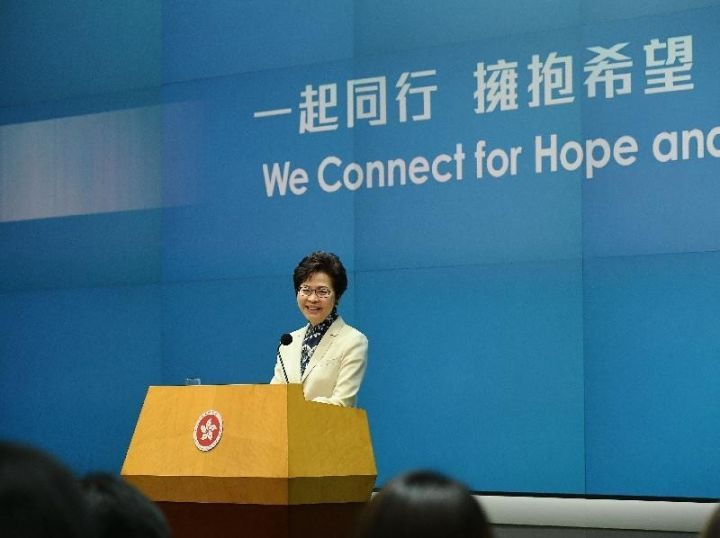 Education, technology key to tackling HK workforce challenges: HKSAR chief executive