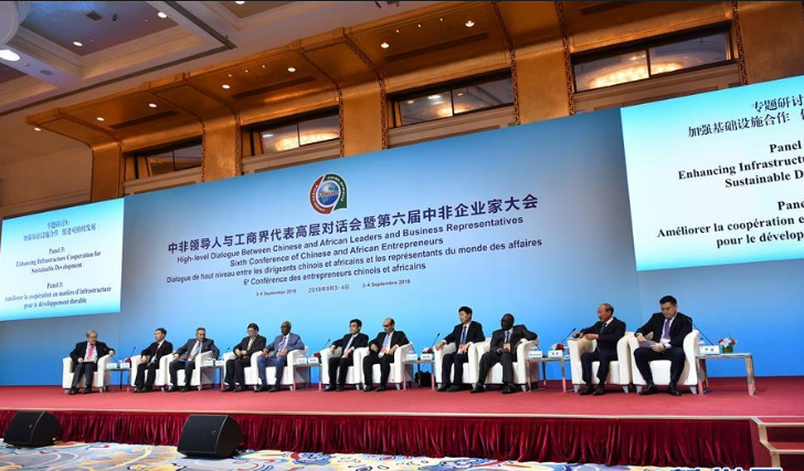 Entrepreneurs of China, Mozambique intensify trade cooperation after FOCAC