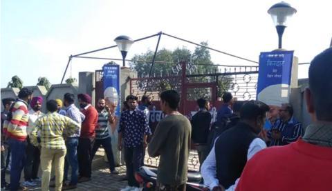 3 killed, many injured in blast inside prayer hall in India