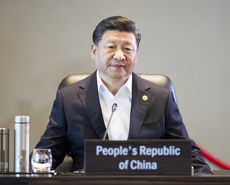 Full text of Chinese President Xi's remarks at APEC Economic Leaders' Meeting