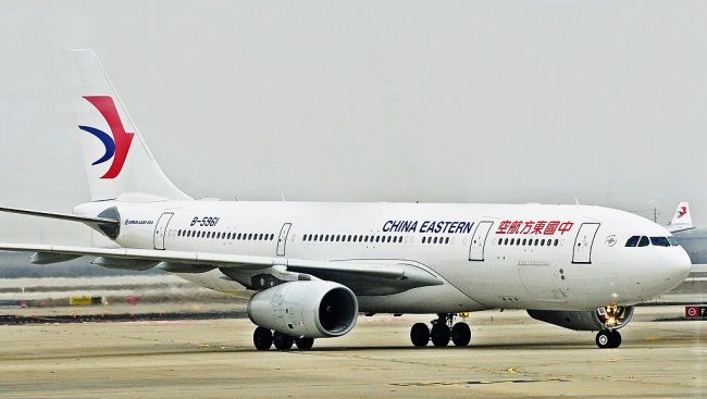 System maintenance of China Eastern Airlines brings ultra-low airfares