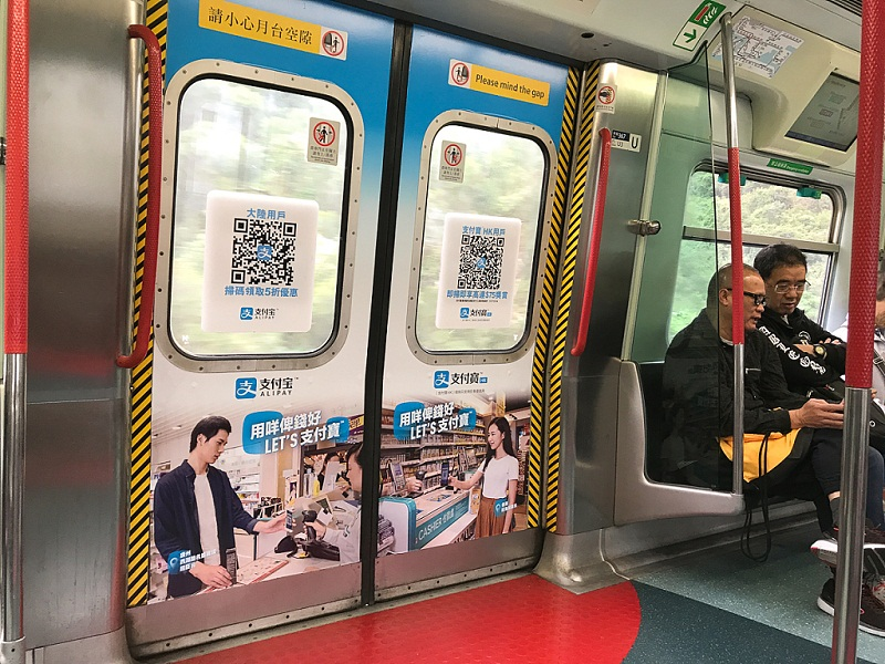 Alibaba's payment affiliate hops on Hong Kong metro