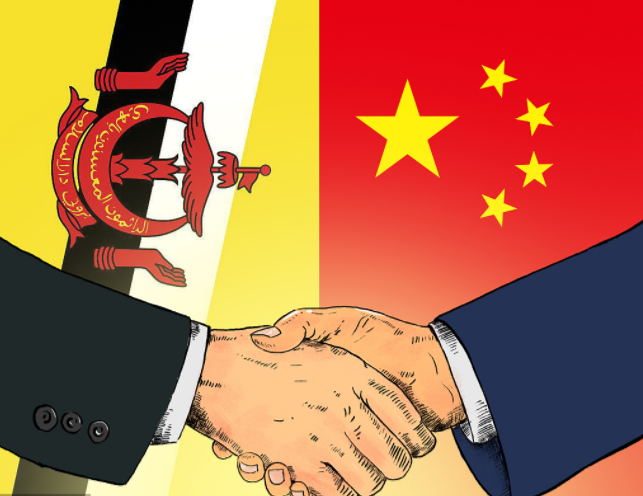 How China and Brunei reached a strategic cooperative partnership