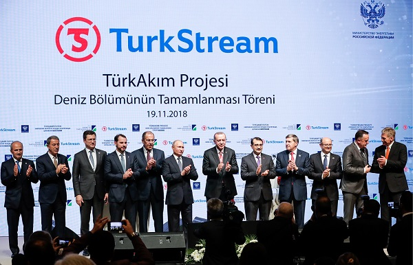 Turkish, Russian leaders inaugurate sea section of TurkStream pipeline