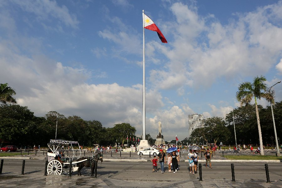 The Philippines looks forward to Xi's state visit: presidential spokesperson