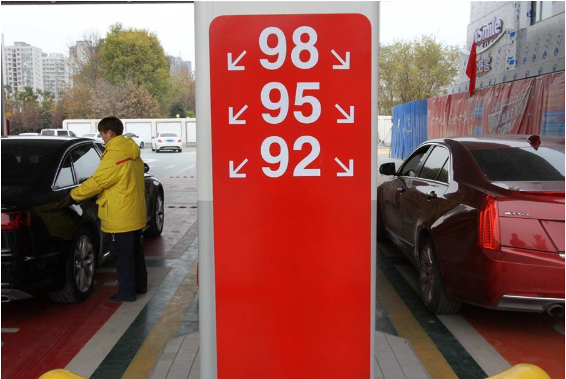 China cuts retail fuel prices