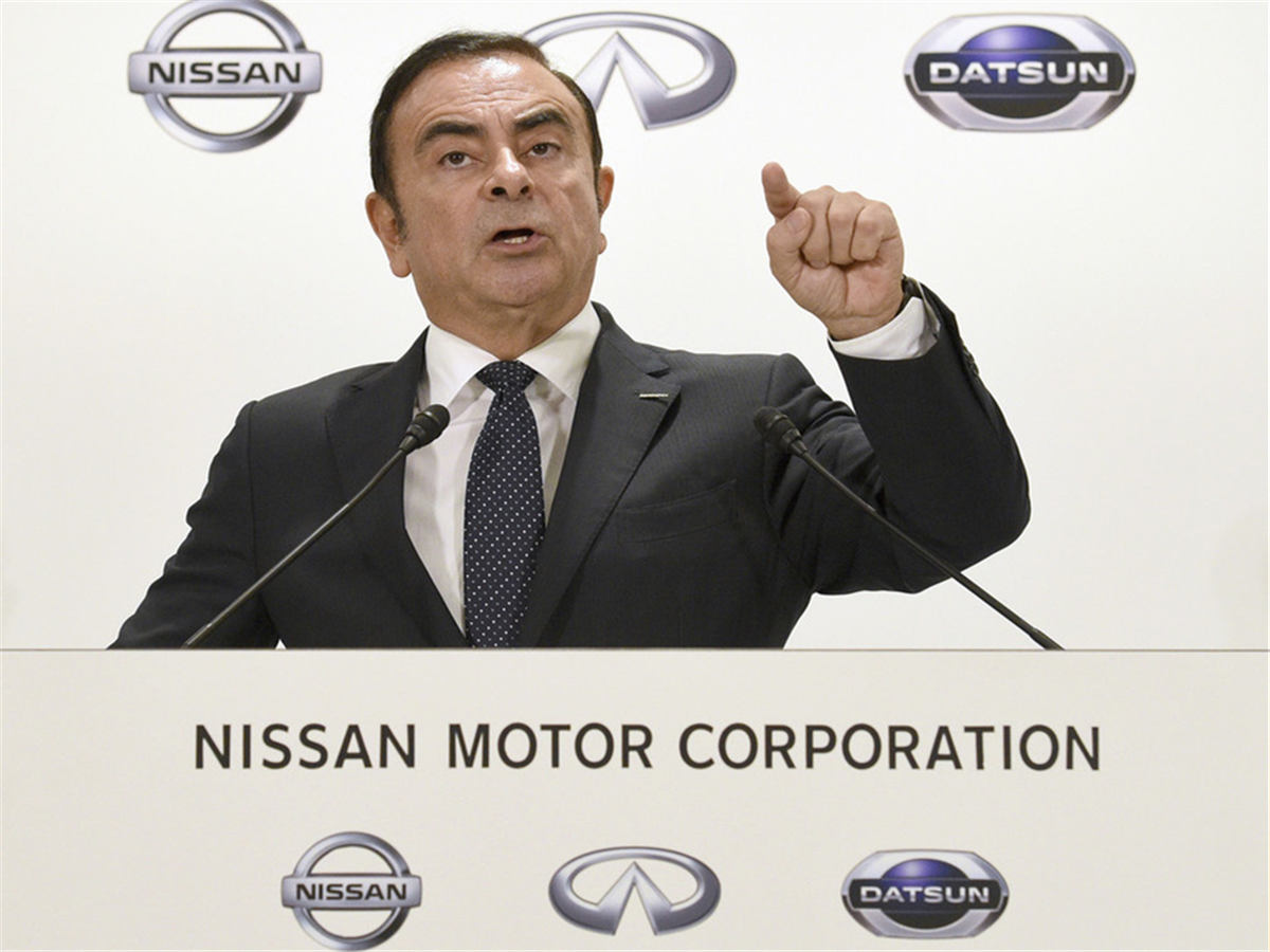 Nissan chairman Ghosn to be arrested for violating Japan's financial law
