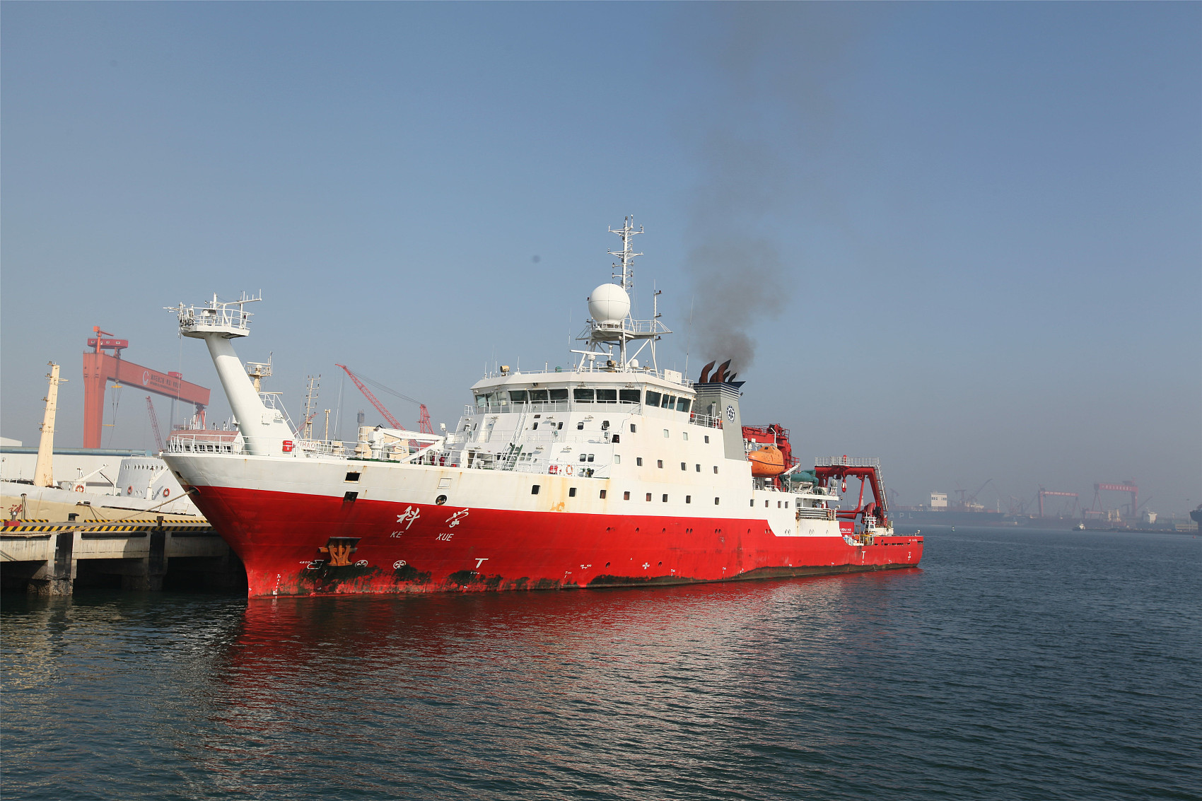 Research vessel 'Kexue' leaves Qingdao for scientific research
