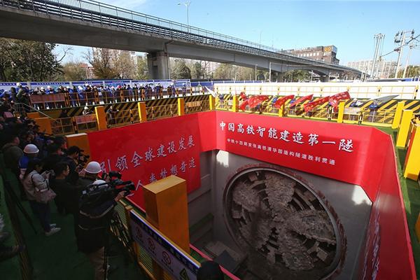 Key tunnel of Beijing-Zhangjiakou railway network finished
