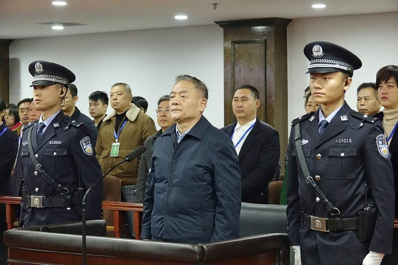 Former Chinese provincial legislator sentenced to life