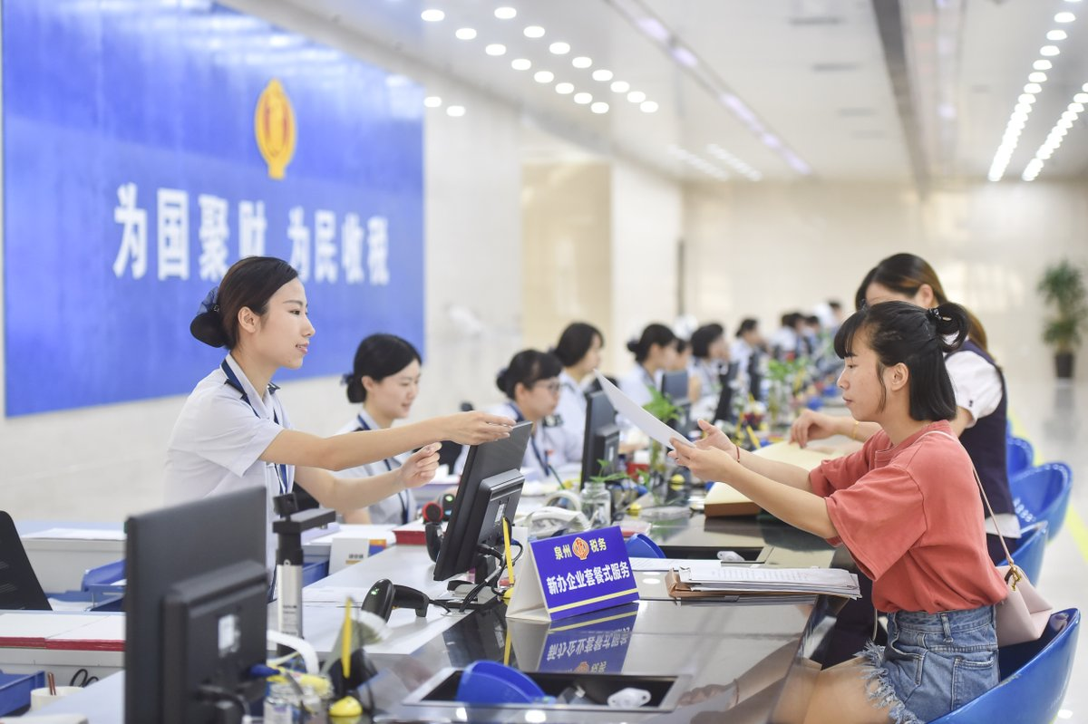 China's tax environment improves remarkably: report