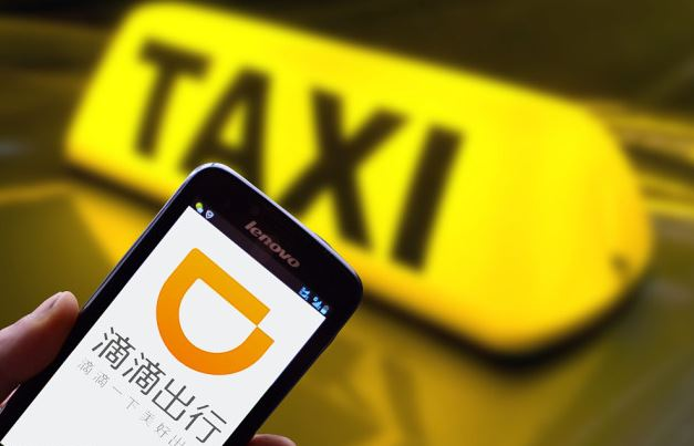 Ride-hailing giant Didi's new safety measure sparks discussion