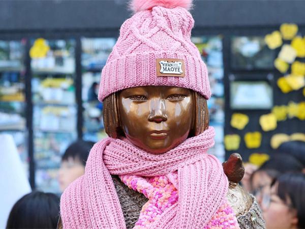 S. Korea to shut down Japan-funded 'comfort women' charity