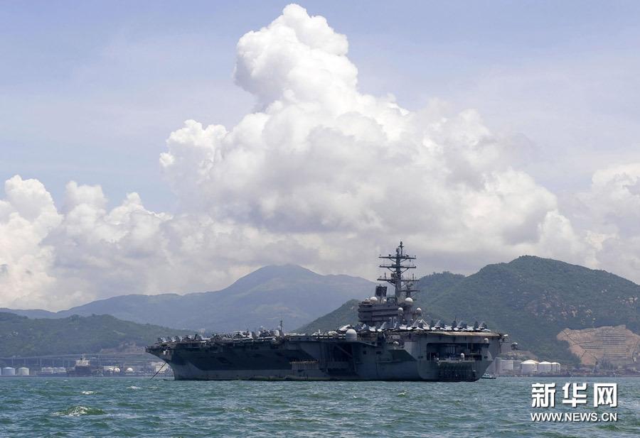 USS Ronald Reagan.jpg