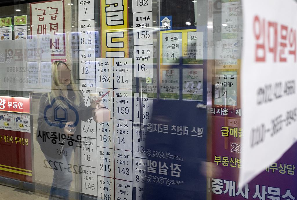 S. Korea's household debt keeps record-breaking trend in Q3