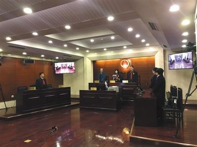 Beijing real estate agency fined for information infringement