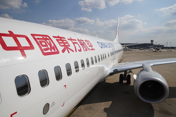 China Eastern plans to buy stakes of Juneyao Airlines