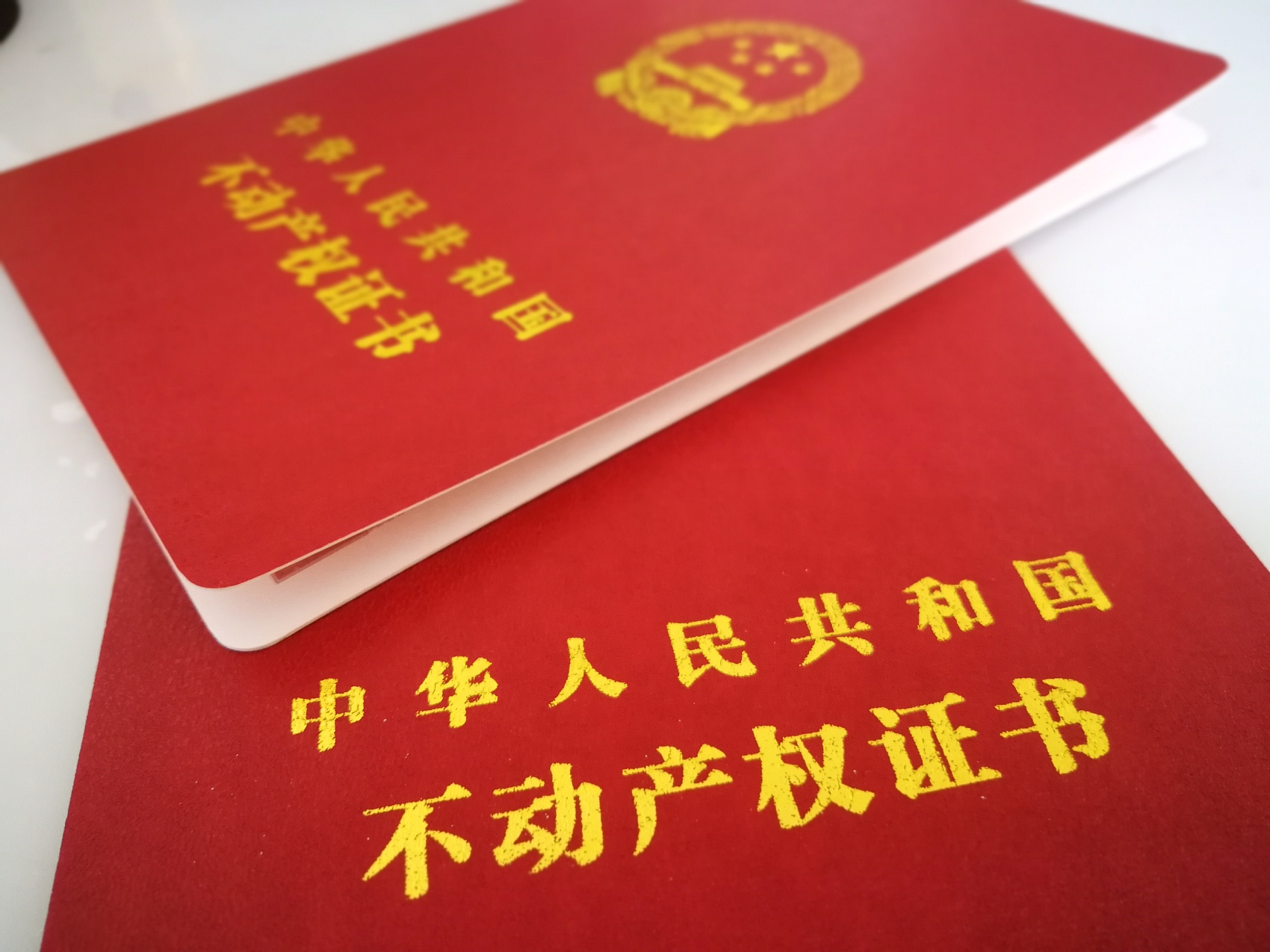 China moves forward with immovable property protection