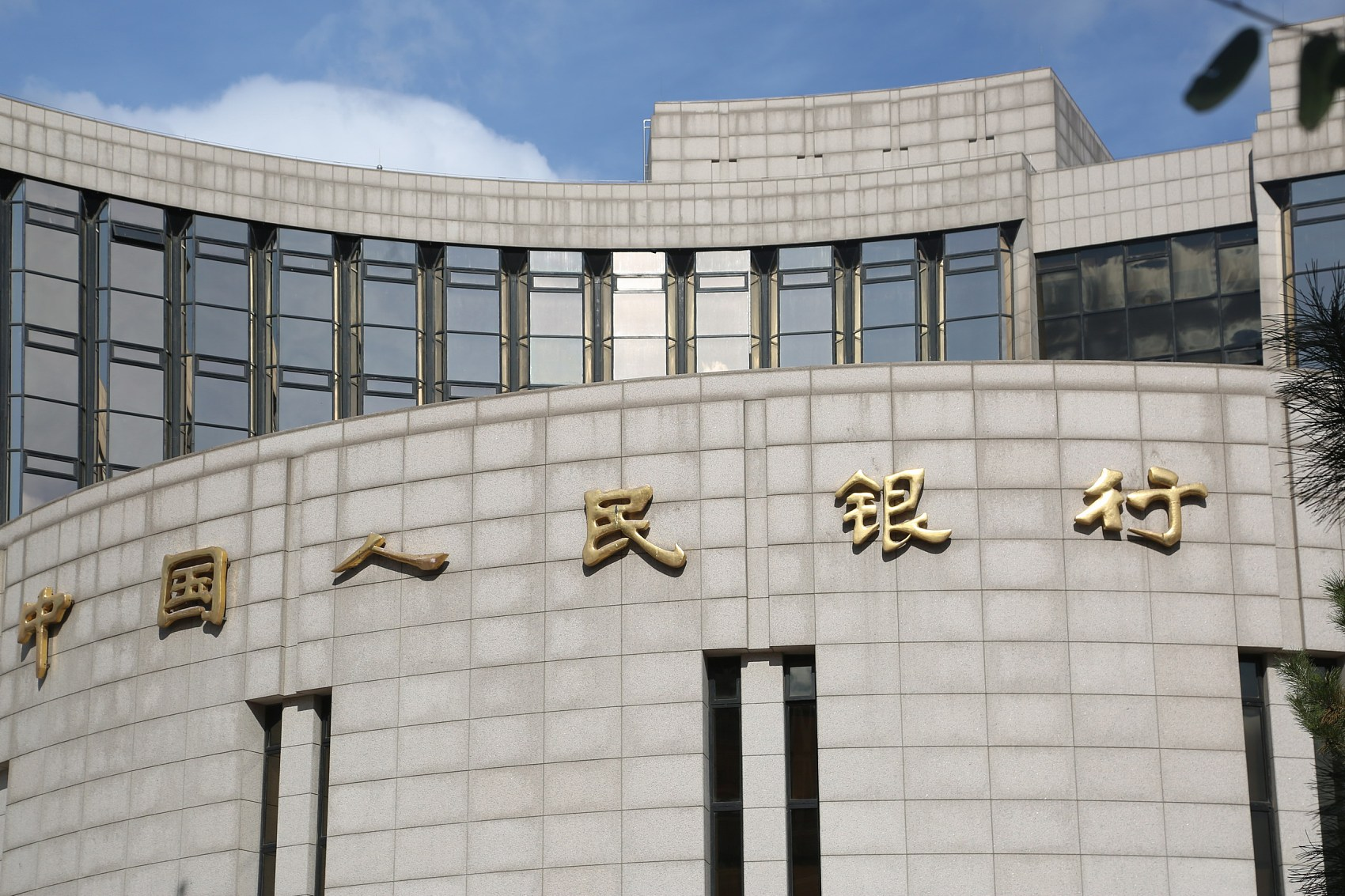 China's central bank skips open market operations for 20 days