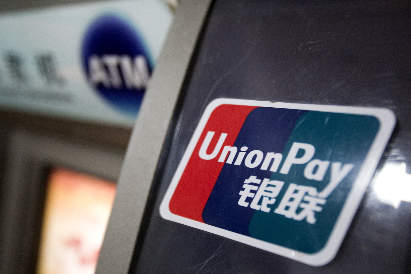 China UnionPay launches card for small, micro businesses