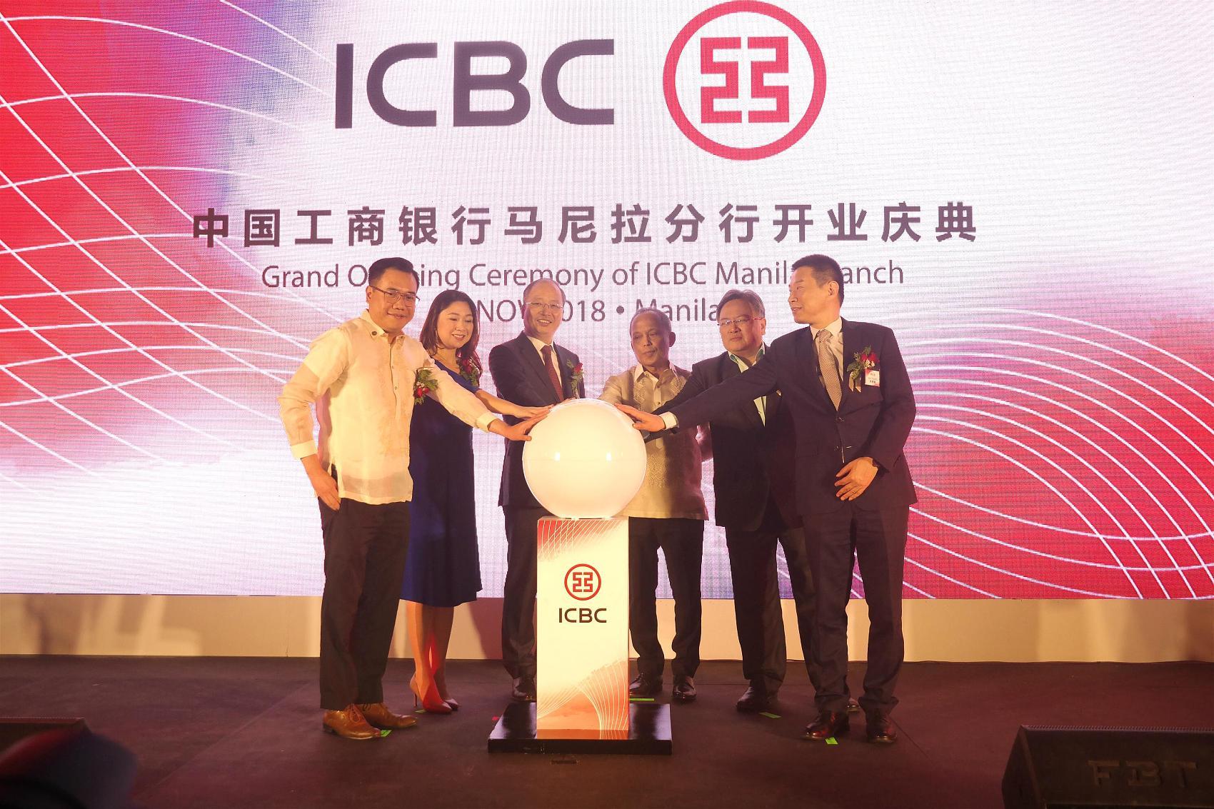 China's ICBC opens Manila branch