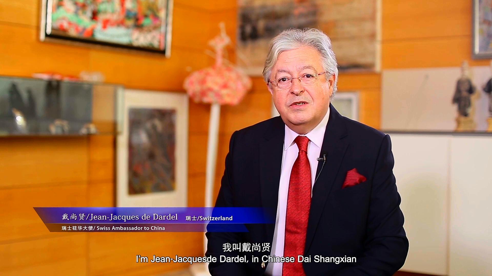 Understanding China from understanding Beijing