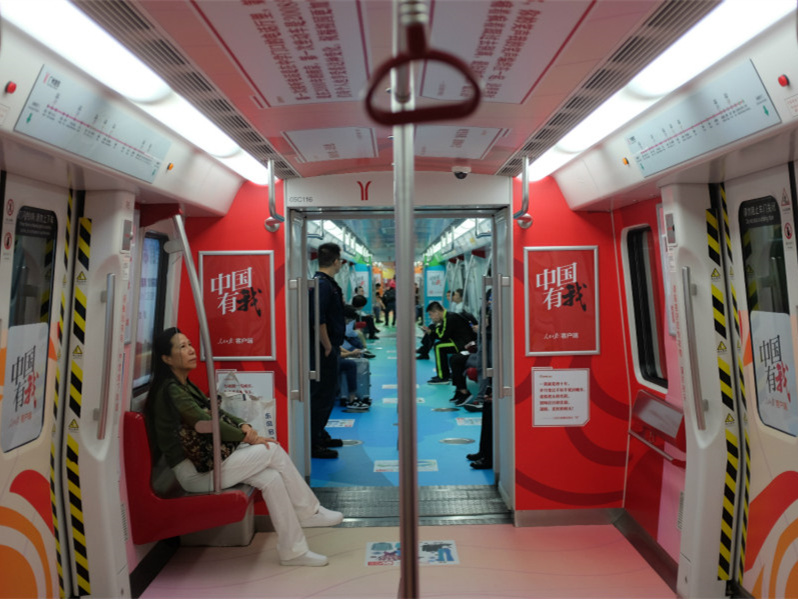 'Reform and opening up'-themed metro launched in Guangzhou