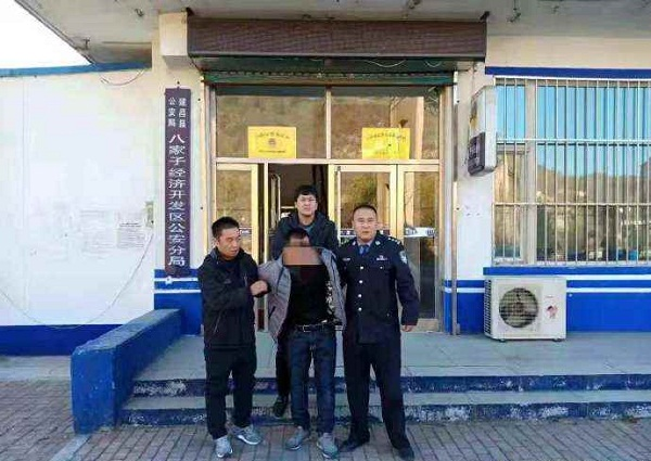 The latest: Suspect detained for the hit and run accident in Huludao, Liaoning