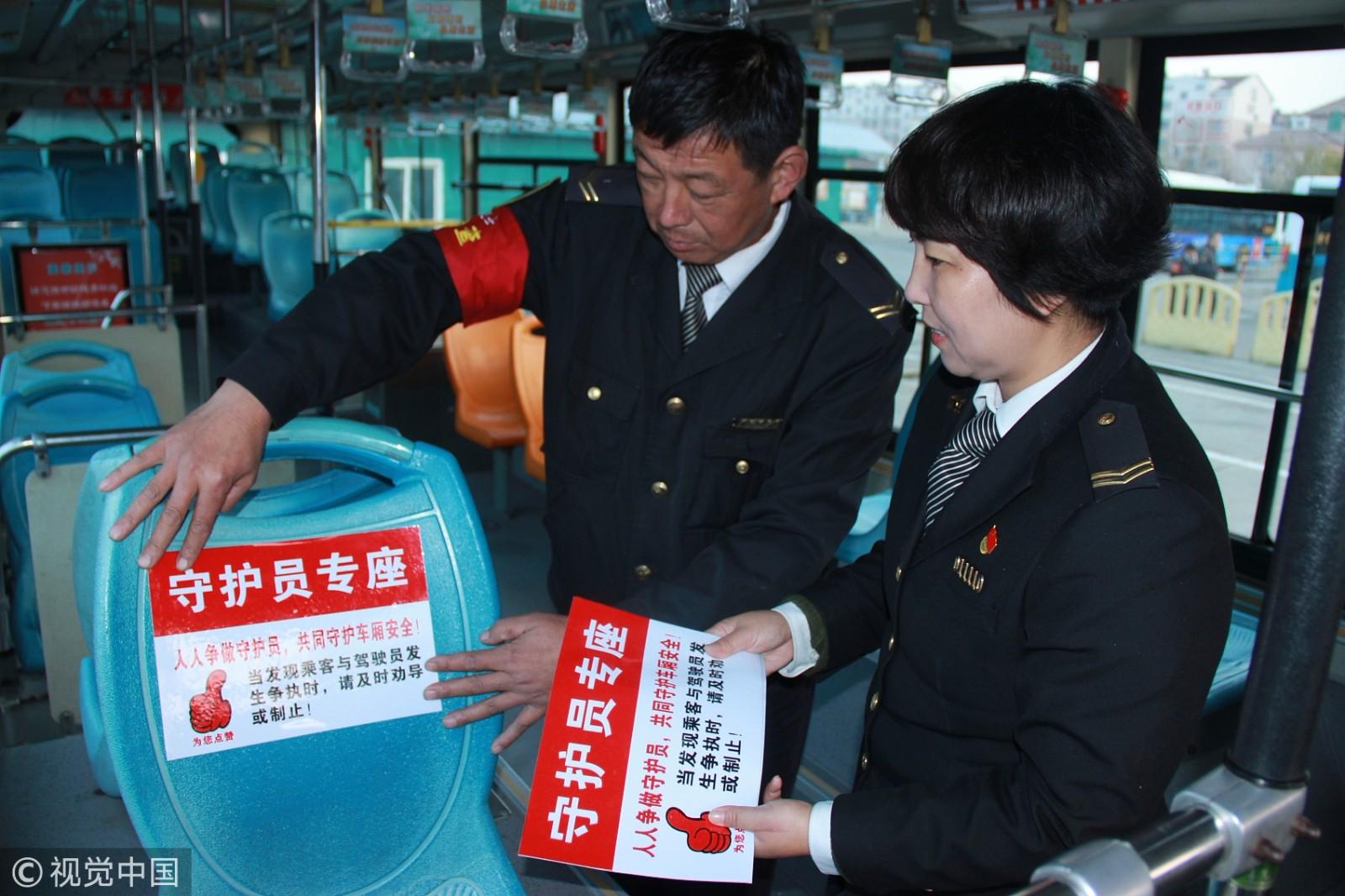 Photos: Qingdao bus set special 'guard' seat to prevent driver-passenger quarrel