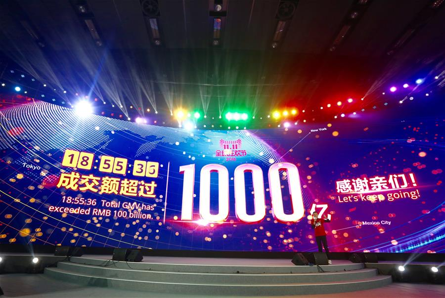 Global brands to have bigger bites into China's consumption upgrading
