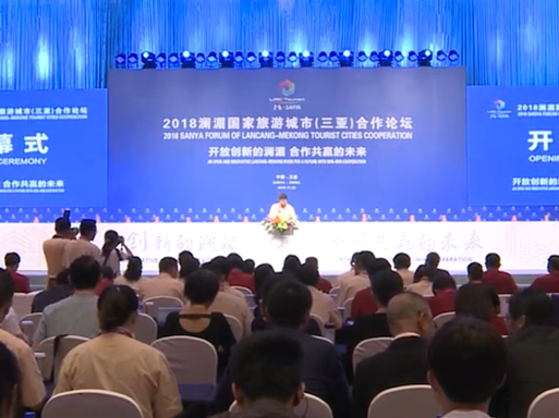 Tourism promotion forum opens in seaside Chinese city