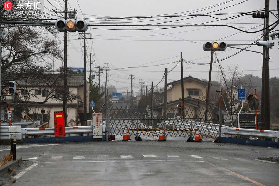 5.0-magnitude earthquake strikes off Japan's Fukushima prefecture: JMA