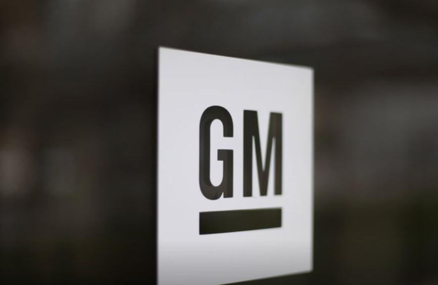 GM under investigation for faulty brake vacuum pumps