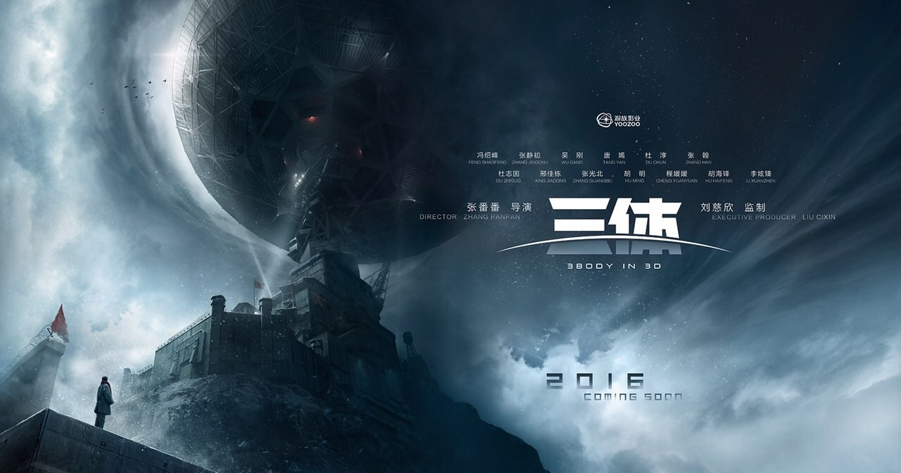 China's sci-fi industry 'fast-growing'