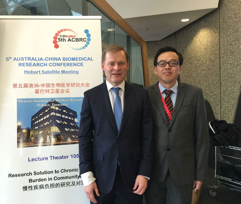 Australia-China institution discusses strategy in biomedical research