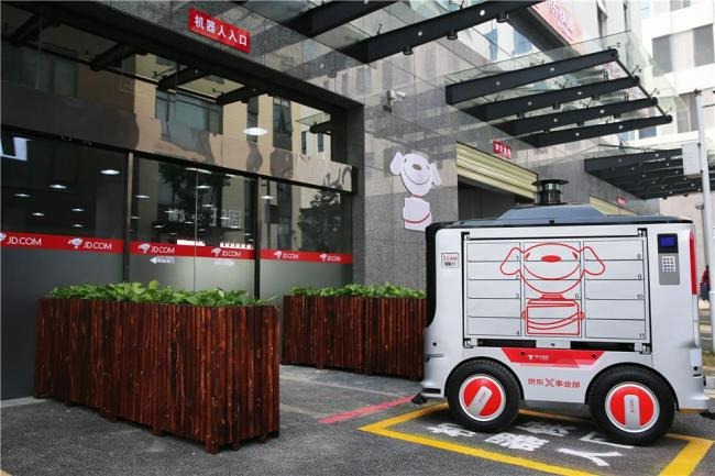 JD launches robot courier station in central China city