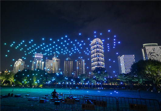 Drones put on a light show for Hainan International Tourism Island Carnival