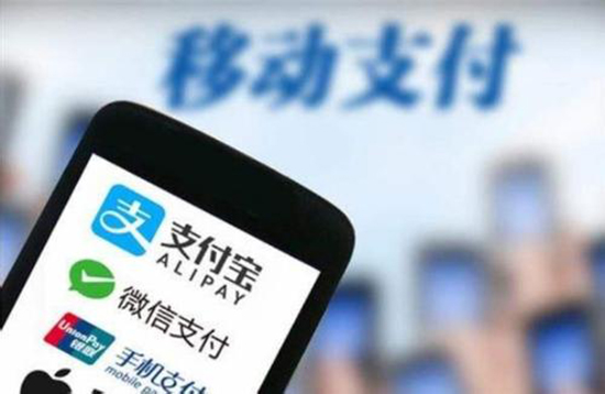 China's senior citizens embrace mobile payment apps