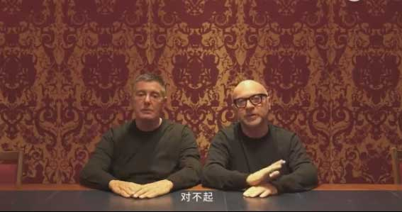 Dolce and Gabbana issues official apology