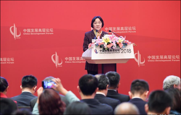 Political parties' representatives praise China's high-quality development