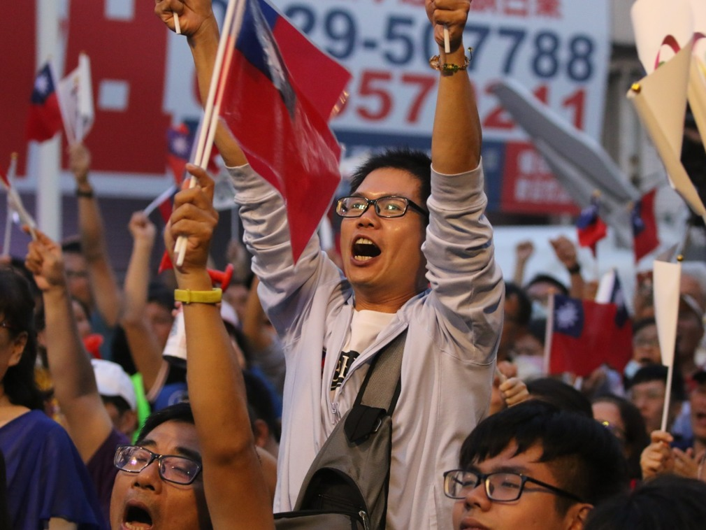 Taiwan's local election results announced